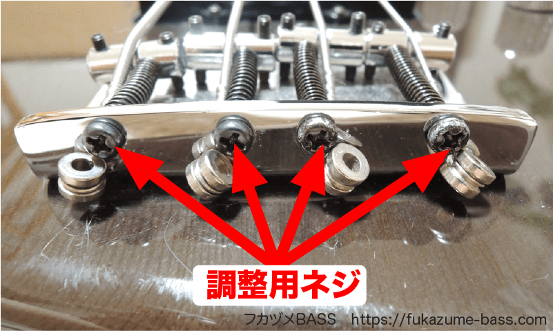 ベースのオクターブ調整のやり方5