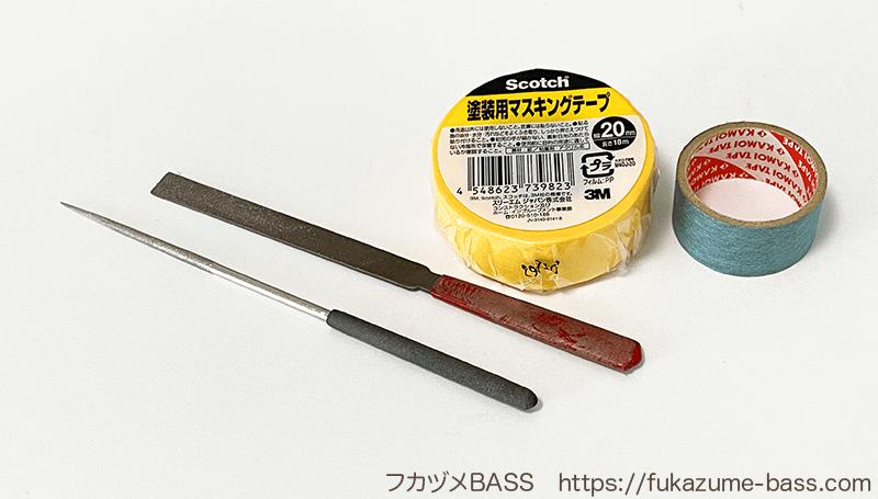 ベースのフレットのバリを取りの道具